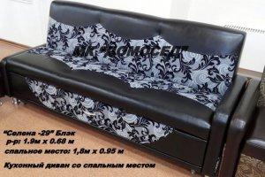 Кухонный диван Селена 29 - Мебельная фабрика «Домосед»