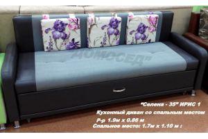 Кухонный диван со спальным местом Селена - 35  Ирис 1 - Мебельная фабрика «Домосед»