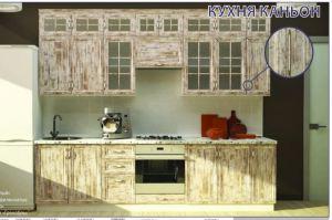 Кухонный гарнитур Каньон - Мебельная фабрика «Корвет»