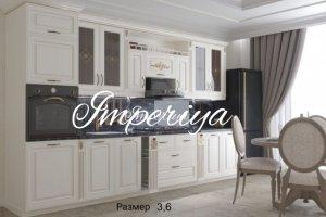 Кухонный гарнитур МДФ Элит  3.6 - Мебельная фабрика «Империя»