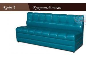 Кухонный прямой диван Кедр 3 - Мебельная фабрика «Евростиль»