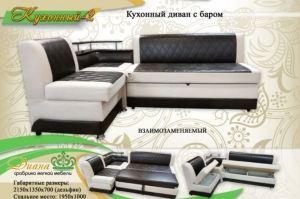 Кухонный угловой диван с баром - Мебельная фабрика «Диана»