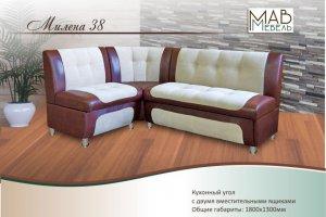 Кухонный угол Милена 38 - Мебельная фабрика «MAB мебель»