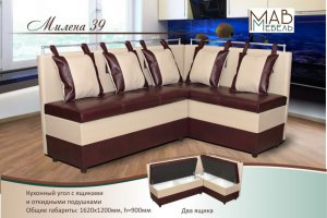 Кухонный угол Милена 39 - Мебельная фабрика «MAB мебель»