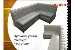 Кухонный уголок Честер - Мебельная фабрика «Инкомм»