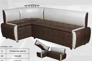 Кухонный уголок Фантазия 15 - Мебельная фабрика «СВ»