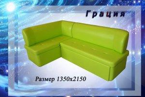 Кухонный уголок Грация - Мебельная фабрика «Галактика»