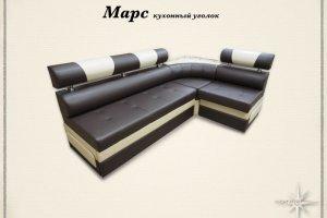 Кухонный уголок Марс - Мебельная фабрика «Навигатор»