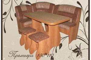 Обеденная зона Премьера - Мебельная фабрика «ИП Назарова Л.А.»