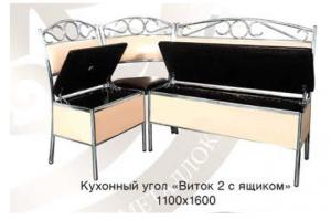Кухонный уголок Виток 2 с ящиком - Мебельная фабрика «Ri-Rom»