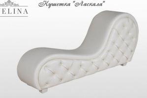 Кушетка Ласкала - Мебельная фабрика «Мебель Холдинг»