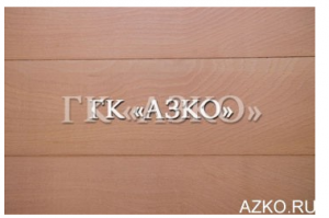 Ламель - шпон пиленый бук - 0,8-1,9 м - 3,0 мм - Сорт А - Оптовый поставщик комплектующих «АЗКО»