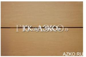 Ламель - шпон пиленый клен - 0,8-1,9 м - 4,5 мм - Сорт А - Оптовый поставщик комплектующих «АЗКО»