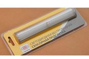 LED-СВЕТИЛЬНИК 8116-190 для мебели - Оптовый поставщик комплектующих «Хит-Профиль»
