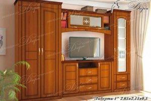 Гостиная Либерти-1 - Мебельная фабрика «Дара»