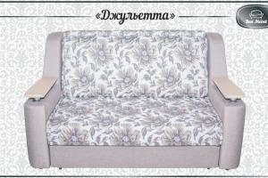 Малогабаритный диван Джульетта - Мебельная фабрика «Best Mebel», г. Волгоград