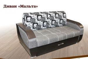 Малогабаритный диван Мальта - Мебельная фабрика «Формула уюта»