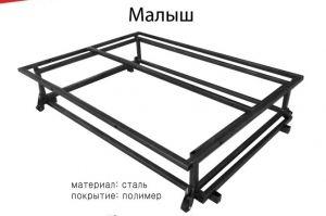 Механизм трансформации Малыш - Оптовый поставщик комплектующих «Кузнецкий завод мебельной фурнитуры»