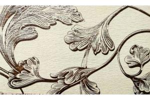 Материал для мебели Арбариал 11 - Оптовый поставщик комплектующих «Панчо Текстиль»