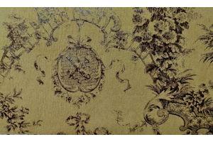 Материал для мебели Арбариал 5 - Оптовый поставщик комплектующих «Панчо Текстиль»