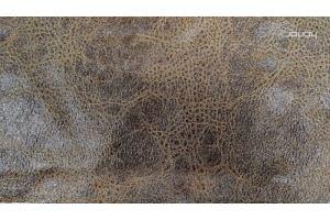 Материал для мебели Арбариал 9 - Оптовый поставщик комплектующих «Панчо Текстиль»
