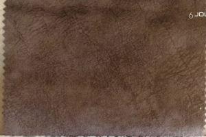 Материал для мебели Замша 5 - Оптовый поставщик комплектующих «Панчо Текстиль»