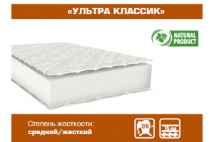 Матрас беспружинный УЛЬТРА КЛАССИК - Мебельная фабрика «Сибирь»