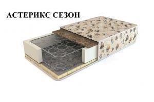 Матрас детский Астерикс сезон - Мебельная фабрика «Корпорация сна»