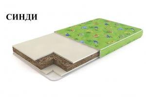 Матрас детский Синди - Мебельная фабрика «Корпорация сна»