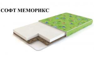 Матрас детский Софт меморикс - Мебельная фабрика «Корпорация сна»