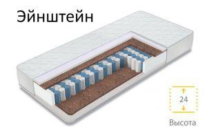 Матрас Эйнштейн - Мебельная фабрика «Академия»