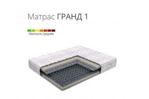 Матрас Гранд 1 - Мебельная фабрика «Magmattress»