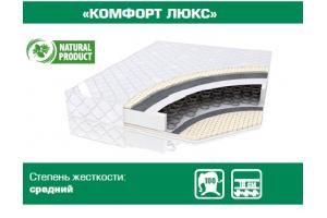Матрас КОМФОРТ ЛЮКС - Мебельная фабрика «Сибирь»