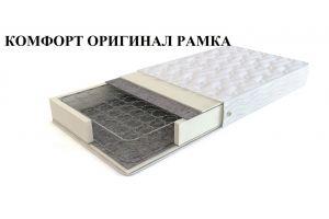 Матрас Комфорт оригинал рамка - Мебельная фабрика «Корпорация сна»