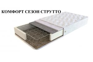 Матрас Комфорт сезон струтто - Мебельная фабрика «Корпорация сна»