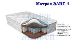 Матрас Морфей Элит 4 средний/жесткий - Мебельная фабрика «Морфей»