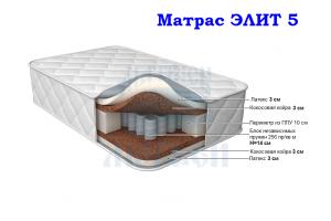 Матрас Морфей Элит 5 комфортный - Мебельная фабрика «Морфей»