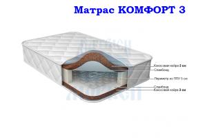 Матрас Морфей Комфорт 3 двусторонний - Мебельная фабрика «Морфей»