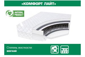 Матрас пружинный Комфорт Лайт - Мебельная фабрика «Сибирь»