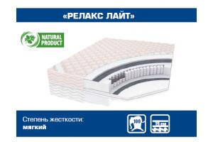 Матрас РЕЛАКС ЛАЙТ - Мебельная фабрика «Сибирь»