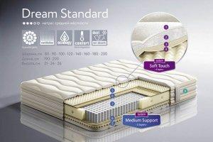 матрас средней жесткости Dream Standard - Мебельная фабрика «Dream land», г. Москва