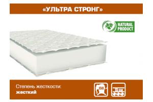 Матрас жесткий УЛЬТРА СТРОНГ - Мебельная фабрика «Сибирь»