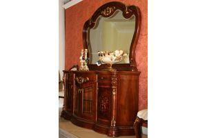 Мебель для гостиной Carmen - Импортёр мебели «Carvelli»