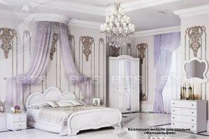 Мебель для спальни Филадельфия - Мебельная фабрика «BTS»