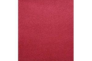 Мебельная ткань Savio 11 - Оптовый поставщик комплектующих «Фестиваль»