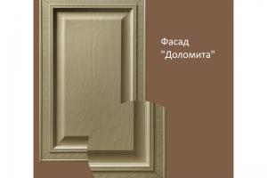 Мебельные фасад Доломита - Оптовый поставщик комплектующих «Фирма Клён»