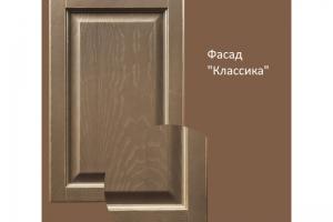Мебельные фасад Классика - Оптовый поставщик комплектующих «Фирма Клён»