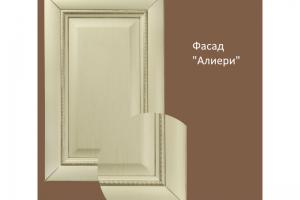 Мебельный фасад Алиери - Оптовый поставщик комплектующих «Фирма Клён»