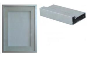 Мебельный фасад алюминиевый Z4 - Оптовый поставщик комплектующих «ТИМБЕРЛЭНД»
