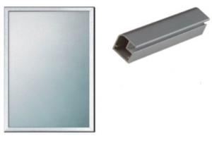 Мебельный фасад алюминиевый Z8 - Оптовый поставщик комплектующих «ТИМБЕРЛЭНД»